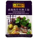 Picture of Lee Kum Kee Soup Base for Fish & Cilantro Hotpot