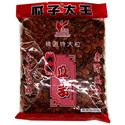 Picture of Green Day Red Melon Seeds