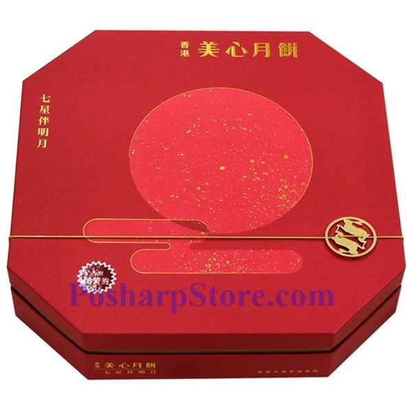 Picture for category Maxim Premium Assorted Mooncake Gift Pack  3 Lbs
