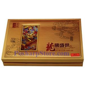 Picture of JiaHua Premium Luxury Mooncake with Lotus Rhyme