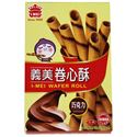 Picture of I-Mei Wafer Roll  with Chocolate 2.65 oz