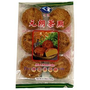 Picture of Tiancheng Green Bean Paste Mini Mooncake 6.35 Oz