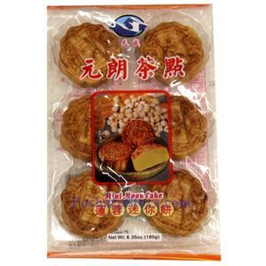 Picture of Tiancheng Lotus Seed Paste Mini Mooncake 6.35 Oz