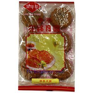 Picture of Lan Gui Fang Green Tea Paste Mini Mooncake 6.35 Oz