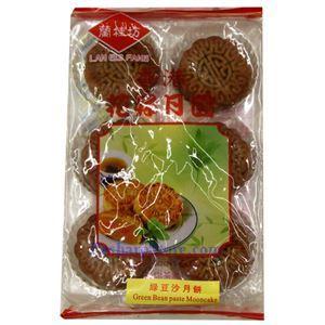 Picture of Lan Gui Fang Green Bean Paste Mini Mooncake 6.35 Oz
