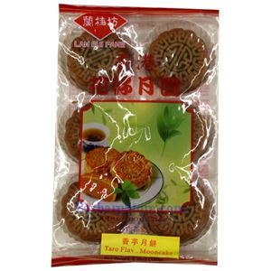 Picture of Lan Gui Fang Taro Paste Mini Mooncake 6.35 Oz