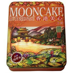 Picture of Maxim Low Sugar Lotus Seed Paste & One Yolk Mooncake 26 oz