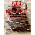 Picture of Prime Food Dry Salted Duck Parts