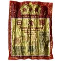 Picture of Sun Ming Jan Cantonese Style Sausage 1 Lb