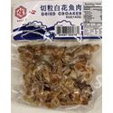 Picture of Rely Dried Croaker Dices 5 Oz