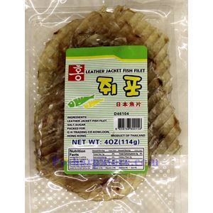 Picture of Salted Leather Jack Fish Fillet 4 oz