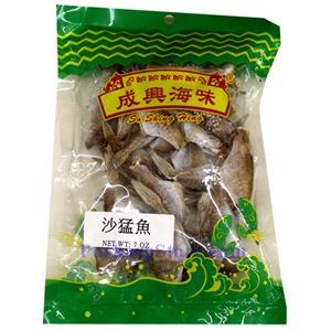 Picture of So Shing Hing Dried Threadsail Filefish 7 oz