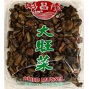Picture of Hong Chang Long Dried Mussel 12 oz