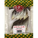 Picture of Hong Chang Long Dried Croaker Chunks 6 Oz