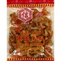 Picture of Rely Thailand Dried Shrimp 3 oz