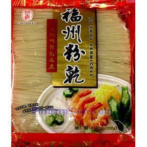 Picture of Grove Grow Notes Fuzhou Rice Noodles 4.4 Lbs