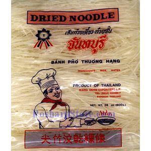 图片 大厨牌泰国米粉 800克