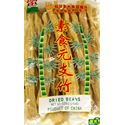 Picture of Feng Brand Vegetarian Bean Curd 12 Oz