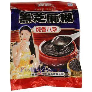 Picture of Fengcai Black Sesame Paste  14 Oz