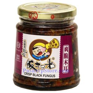 Picture of Fansaoguang Preserved Black Fungus in Chili Sauce 9.9 Oz