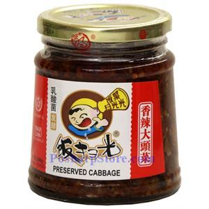 Picture of Fansaoguang Preserved Mustard Stems in Chili Sauce 9.9 Oz