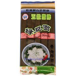 Picture of Havista  Mung Bean Noodles 13.4 Oz