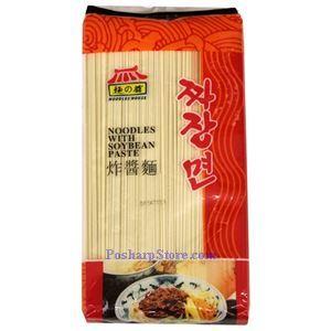 图片 台湾面馆牌杂酱面 3磅