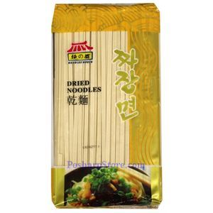 图片 台湾面馆牌干面 3磅
