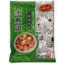 Picture of Chengdu Yidayuan Hot Spicy Seasoning for Fish 6.3 oz