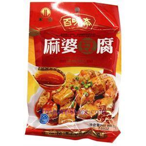 Picture of Sichuan Baiweizhai Mapo Tofu Sauce 7oz