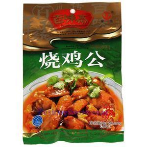 图片 重庆百味斋烧鸡公调料200克