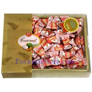 Picture of Chunguang Original Flavor Coconut Candy in Gift Box 14 oz