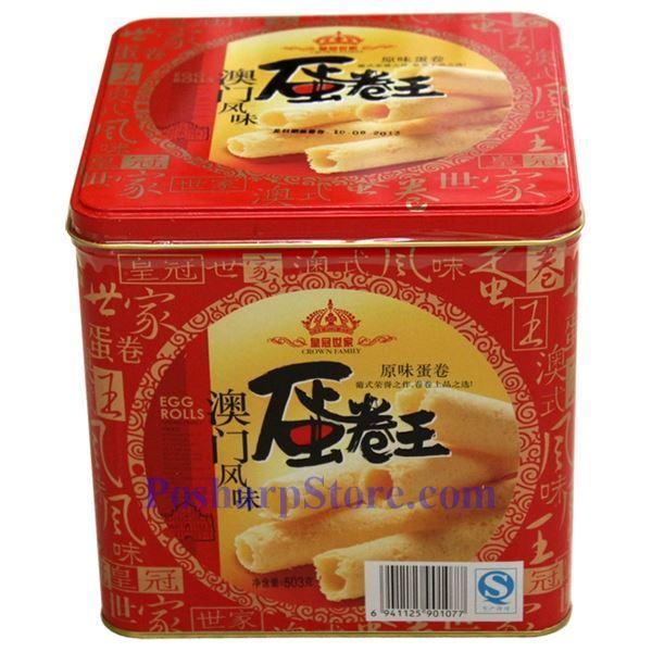 macao egg roll