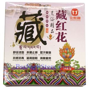 Picture of JinTaiKang Foot Nursing Tibetan Saffron Herbal Powder, 20 bags