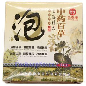 Picture of JinTaiKang Foot Nursing Chinese Herbal Powder, 20 bags