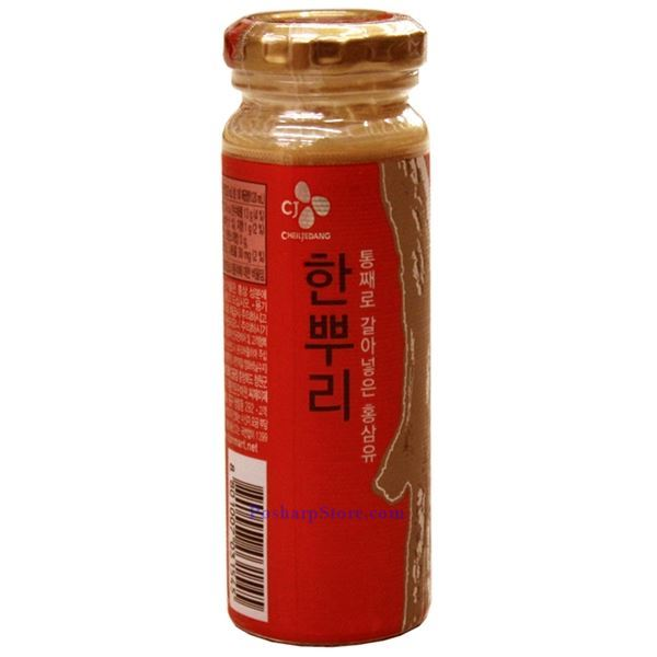 Picture for category CheilJedang Korean Red Ginseng Drink 10 Bottles