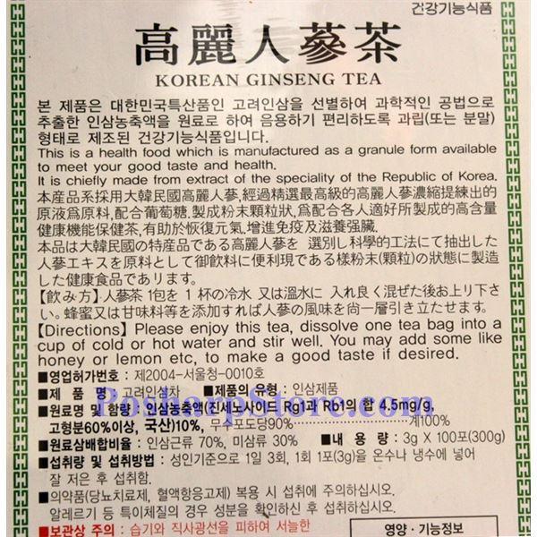 分类图片 韩国高丽人参茶 100袋装