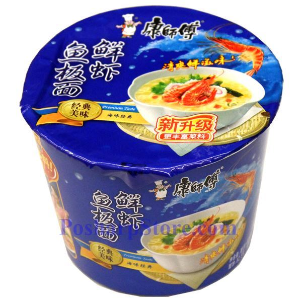 how to cook instant noodles