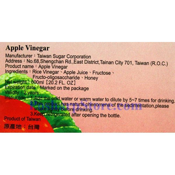 Picture for category Taitang Apple Vinegar 20 fl oz