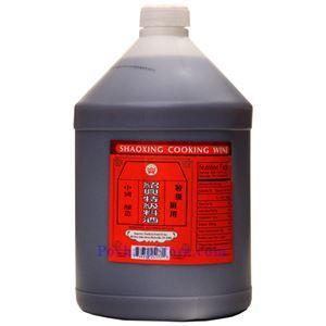Picture of Havista Premium Shaoxing Cooking Wine  1 Gallon