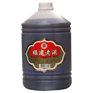 Picture of Yingfeng Foodstuff Premium Fukien Cooking Wine  3 liter