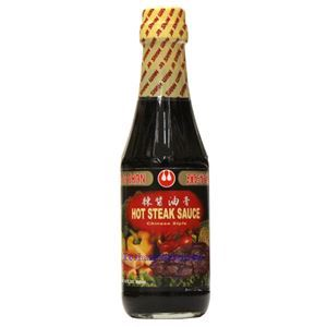 Picture of Wan Ja Shan Chinese Style Hot Steak Sauce 10 Oz