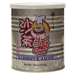 Picture of Asian Taste Satay Sauce 26 Oz