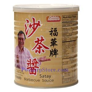 Picture of Golden Howard Satay Sauce 26 Oz
