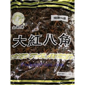 Picture of Golden Lion Star Aniseed 12 Oz