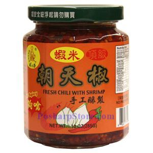 Picture of Ririchang  Fresh Chili with Shrimp 10 Oz