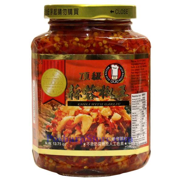 Picture of Gigi Master Chili Sauce with Garlic 13.7 Oz