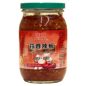 Picture of Wei Pao  Chili with Garlic 15 Oz