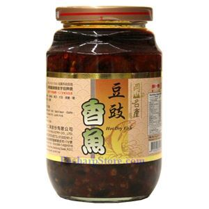 Picture of Mingteh Dried Fish with Black Bean Sauce 13 Oz