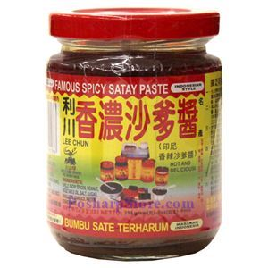Picture of Lee Chun Indonesian Style Spicy Satay Paste 9 Oz